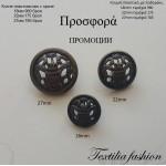 Копче с метално покритие за дамски сака и блейзери, Размер 18мм