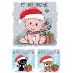 """Оризова хартия за декупаж Формат А3 - """"Моята Първа Коледа"""""""