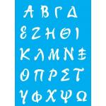 "Стенсил ""Азбука"" 21смX30см"