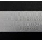 Ластик плетен Ширина: 20 мм