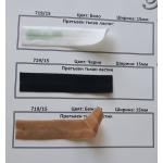 Ластик прегъвен за дамско бельо, Ширина: 15 мм