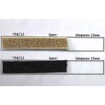 Презрамка с лурекс за сутиени, Ширина: 12мм