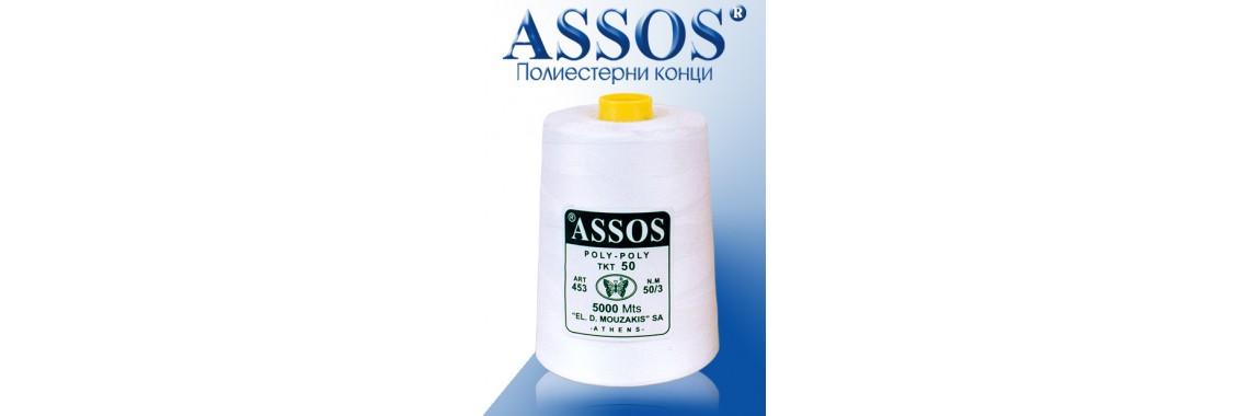 Шевни конци ASSOS - Poly-Poly