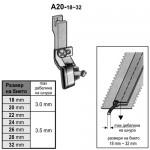 Краче за веревна лента с шнур A20