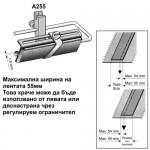 Краче регулируемо за ширит 55 мм - A255