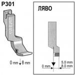Краче стабилно за шнур (ляво) P301N, P301
