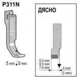 Краче стабилно за шнур (дясно) P311N, P31, P311