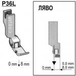 Краче подвижно за шнур (ляво) P36LN, P36L