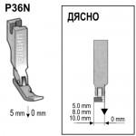 Краче подвижно за цип (дясно) P36N, P36, P36W