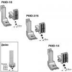 Краче стабилно за шнур - двойно P69D