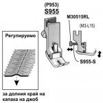 Краче регулируемо за набор P952