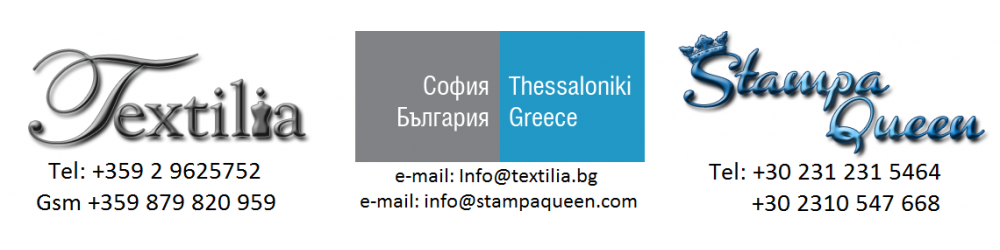 Textilia.ood - Stampa Queen