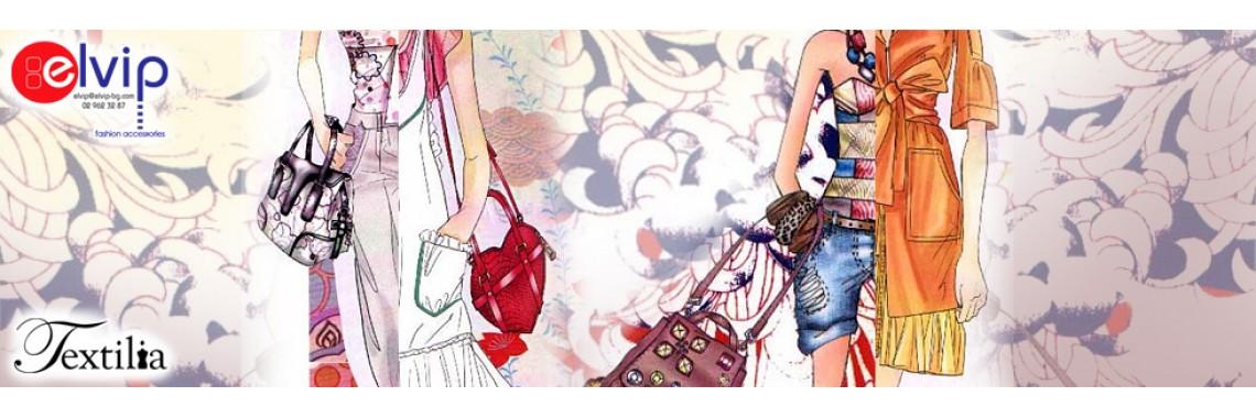 Модни Ширити
