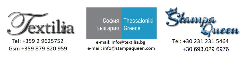 Textilia ood
